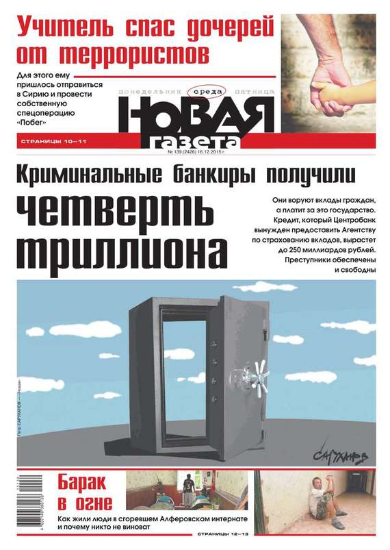 Эксперт Сибирь 04-06-2011