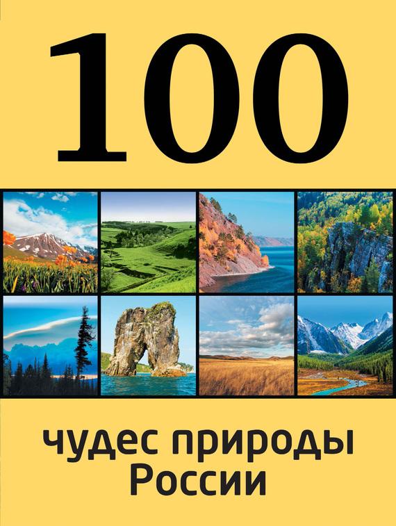 напряженная интрига в книге Андрей Гальчук