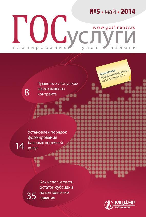 Business Excellence (Деловое совершенство) № 2 2010 читать