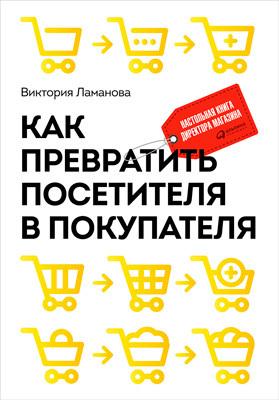 Маркетинг, PR, реклама
