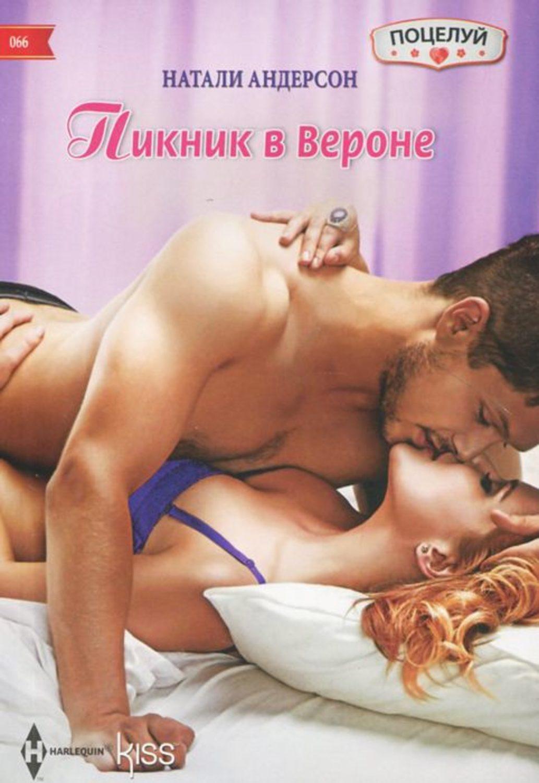 porno-russkiy-pyaniy-anal