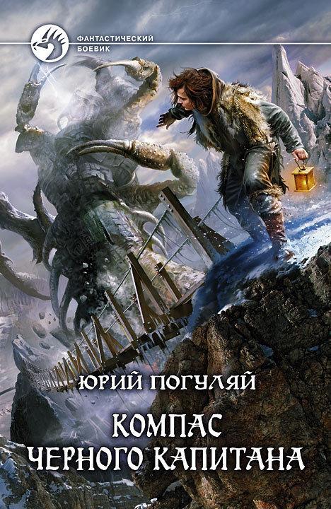 Дмитрий Субботин Бродяги. Отмеченные Зоной (сборник)