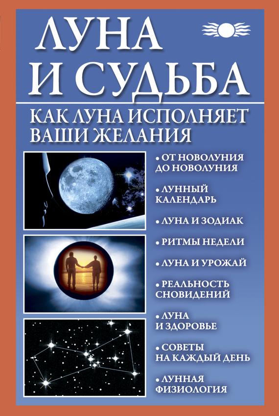 Вера Михайлова бесплатно
