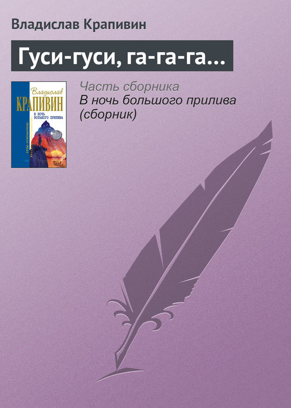 электронный файл static/bookimages/19/91/95/19919515.bin.dir/19919515.cover.jpg