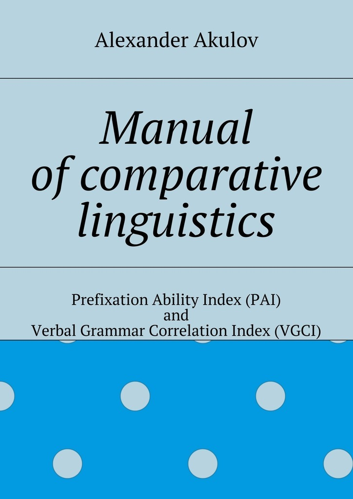 Alexander Akulov Manual of comparative linguistics