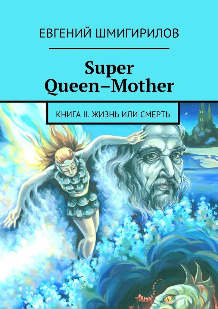 Обложка книги Super Queen-Mother, автор