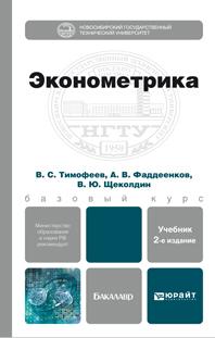 Андрей Владимирович Фаддеенков бесплатно