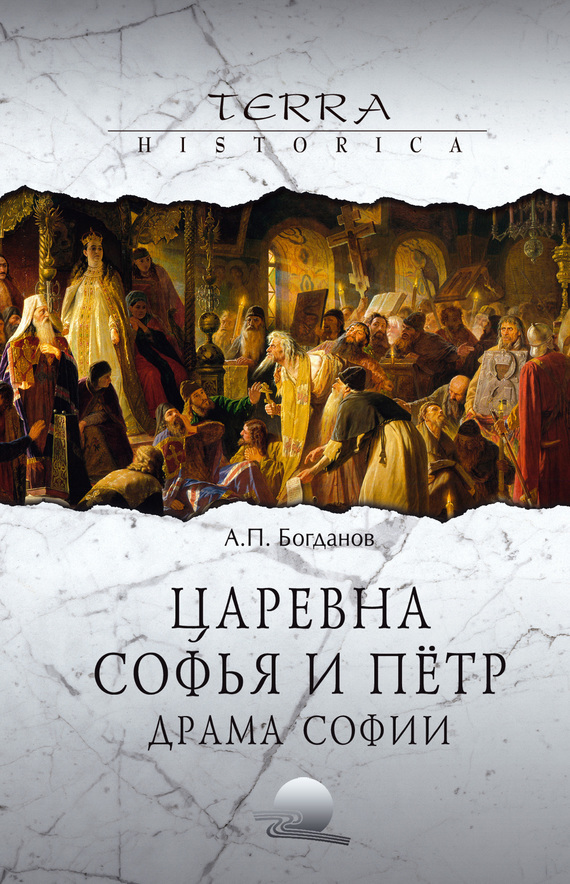 быстрое скачивание Андрей Богданов читать онлайн
