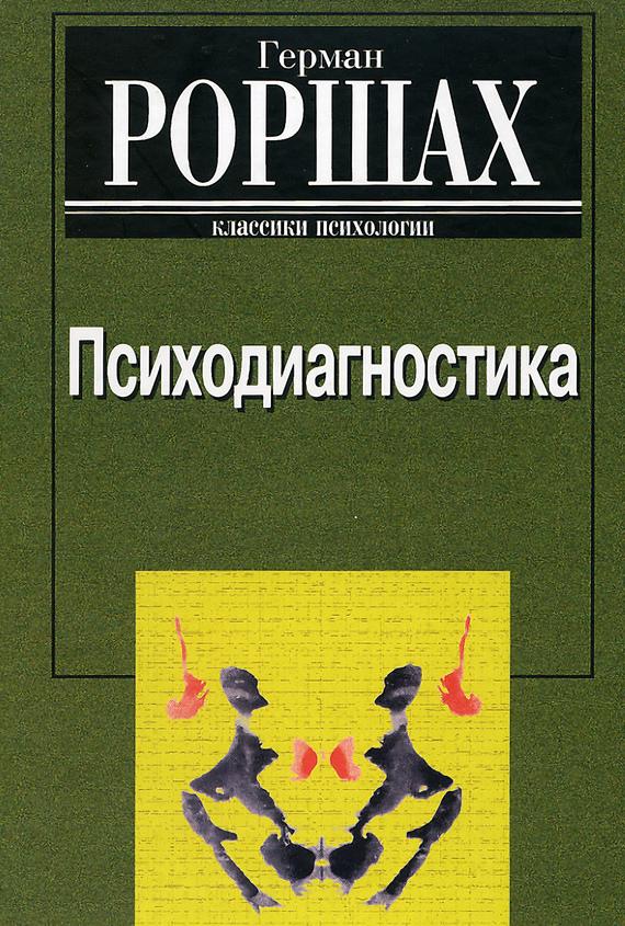 Зарубежная образовательная литература