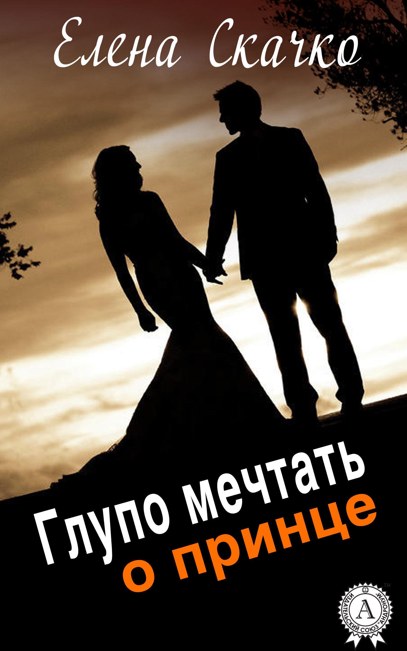 Современные любовные романы