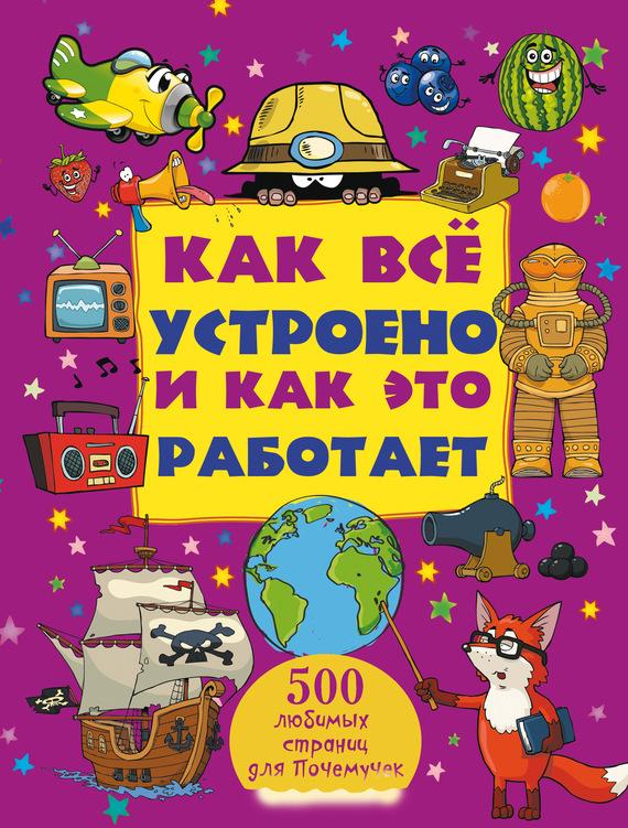 Татьяна Шереметьева бесплатно