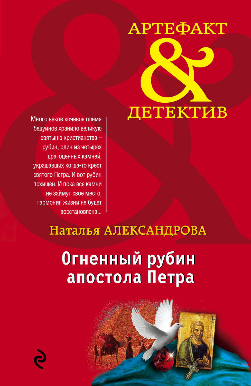 Александрова электронные книги скачать