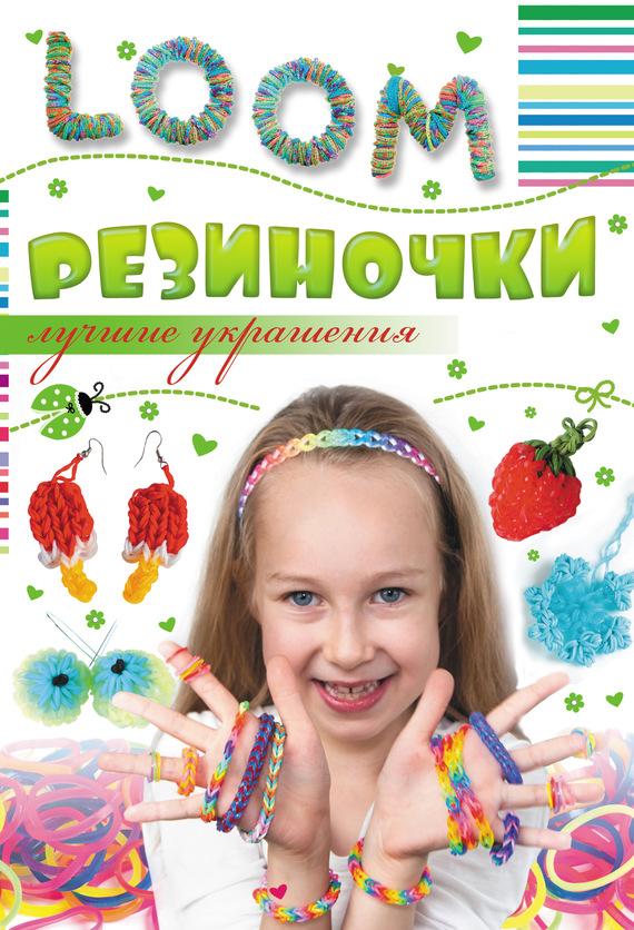 Антонина Елисеева бесплатно