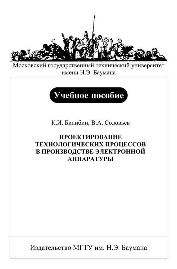 интригующее повествование в книге Владимир Соловьев