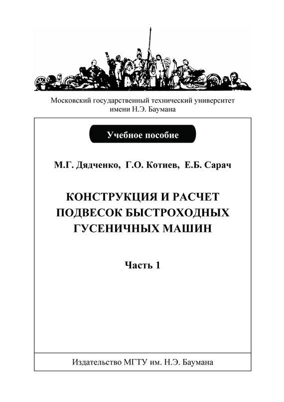 обложка книги static/bookimages/20/05/16/20051641.bin.dir/20051641.cover.jpg