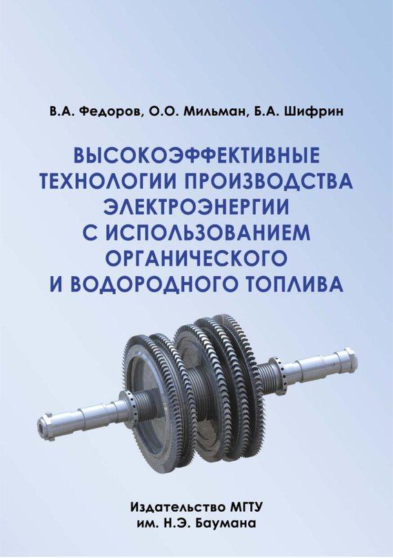 Олег Мильман бесплатно