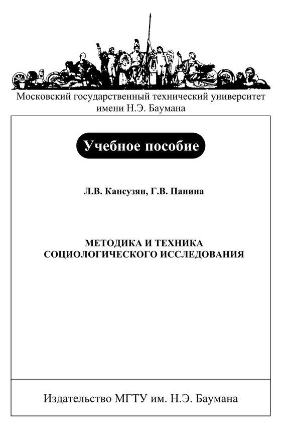 Ляля Кансузян бесплатно