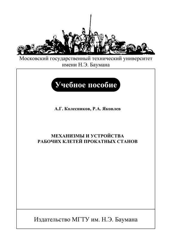 обложка книги static/bookimages/20/05/30/20053090.bin.dir/20053090.cover.jpg