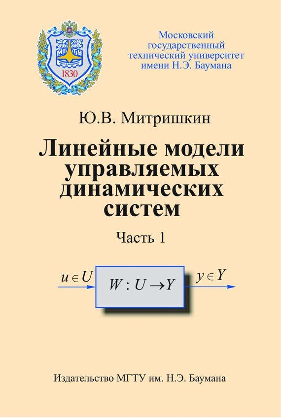 Юрий Митришкин