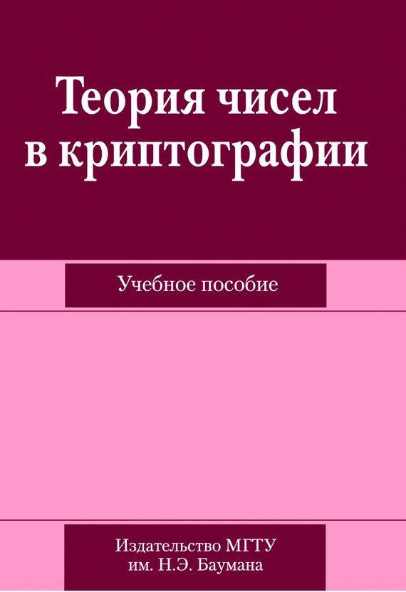 Анна Домрачева бесплатно