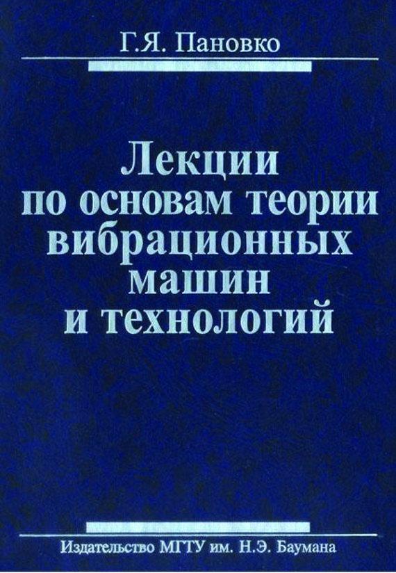 обложка книги static/bookimages/20/05/45/20054560.bin.dir/20054560.cover.jpg