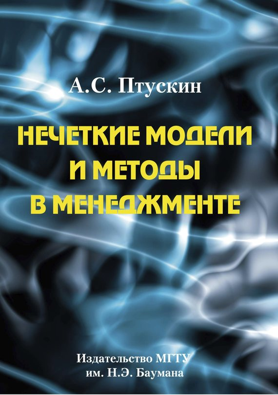захватывающий сюжет в книге Александр Птускин