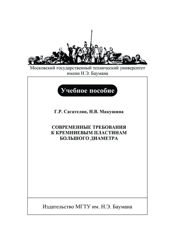 Наталья Макушина бесплатно