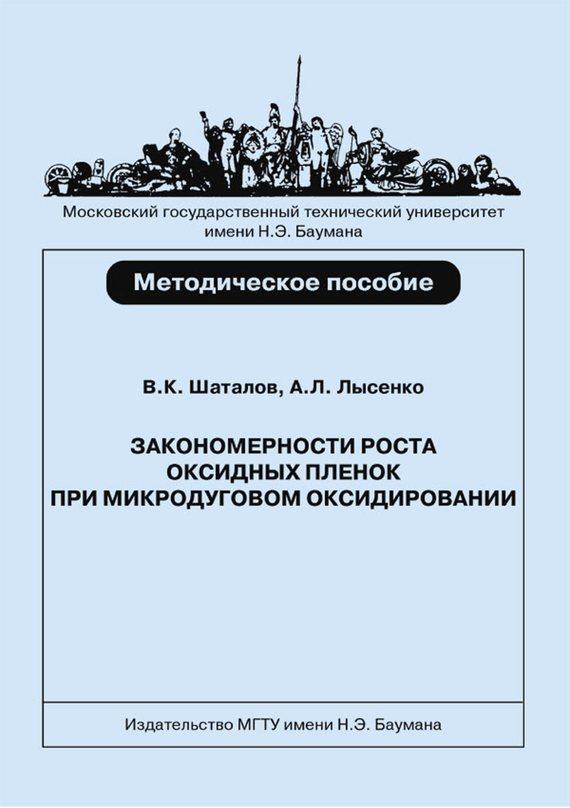 занимательное описание в книге Андрей Лысенко