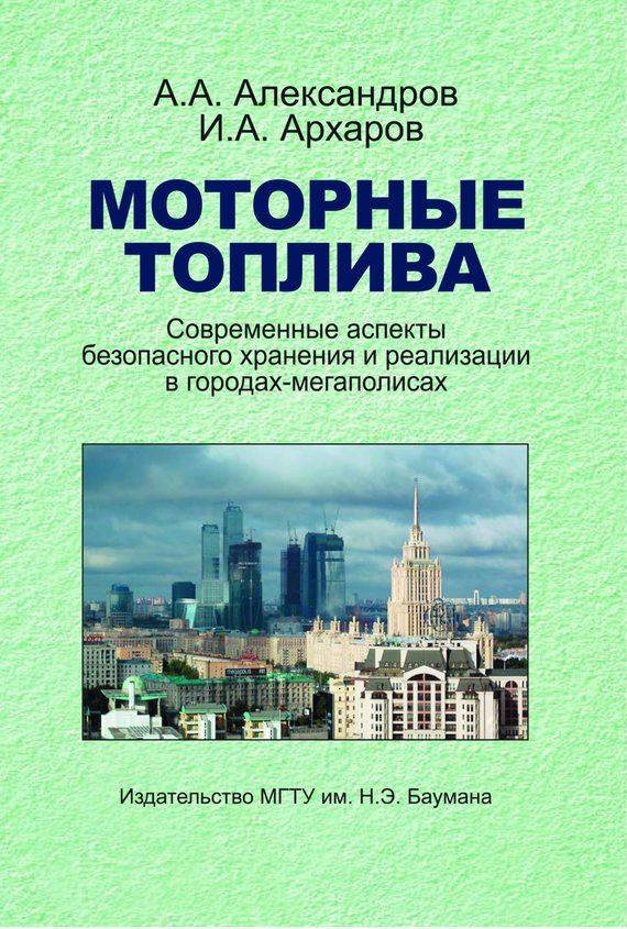 Достойное начало книги 20/05/63/20056380.bin.dir/20056380.cover.jpg обложка