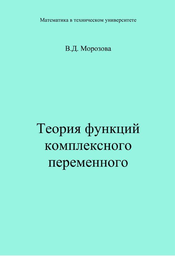 Валентина Морозова бесплатно