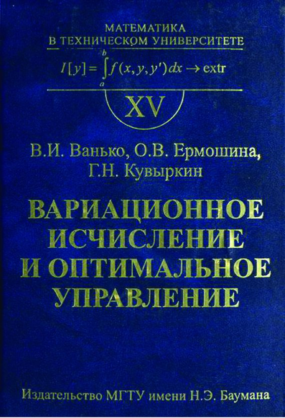 Вячеслав Ванько