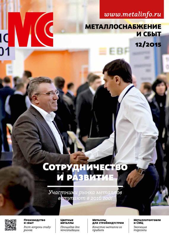 Книжная индустрия №06 (июль-август) 2010