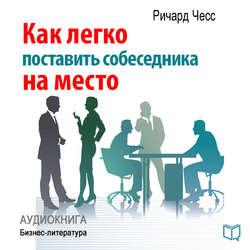 Новинки мп3 2016: