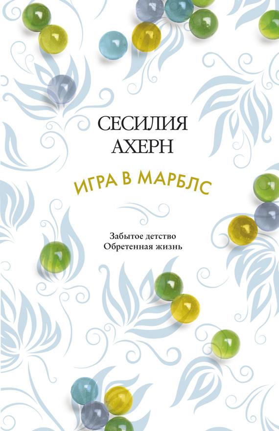 Достойное начало книги 20/06/99/20069985.bin.dir/20069985.cover.jpg обложка