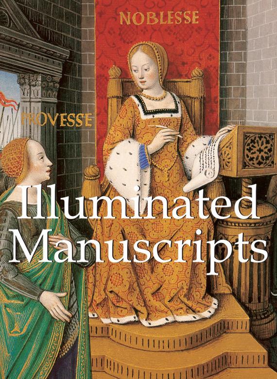 Tamara Woronowa Illuminated Manuscripts the role of legal feeling in the criminal legislation