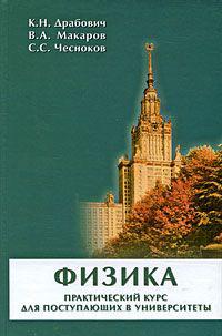 напряженная интрига в книге В. А. Макаров