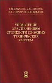 Виктор Ковалёв бесплатно