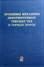 занимательное описание в книге Коллектив авторов