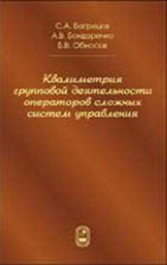 напряженная интрига в книге Борис Обносов