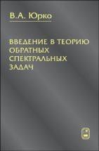 обложка книги static/bookimages/20/10/49/20104990.bin.dir/20104990.cover.jpg