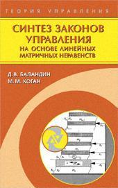 интригующее повествование в книге Дмитрий Баландин