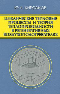 Техническая литература