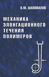 обложка книги static/bookimages/20/10/55/20105578.bin.dir/20105578.cover.jpg