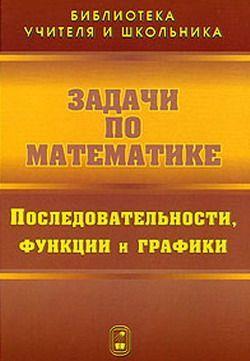 занимательное описание в книге Валерий Вавилов