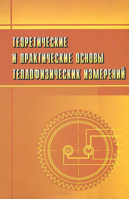 Сергей Пономарев бесплатно