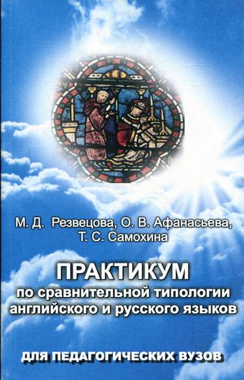 О. В. Афанасьева бесплатно