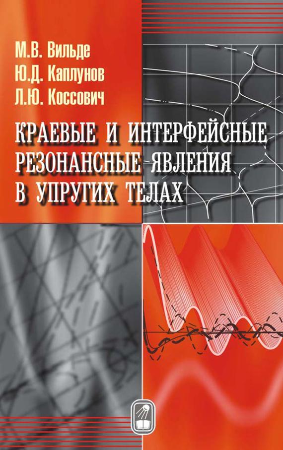 Ральф Винс Математика управления капиталом: Методы анализа риска для трейдеров и портфельных менеджеров