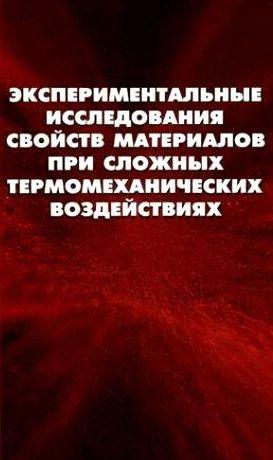 Анастасия Ипатова бесплатно