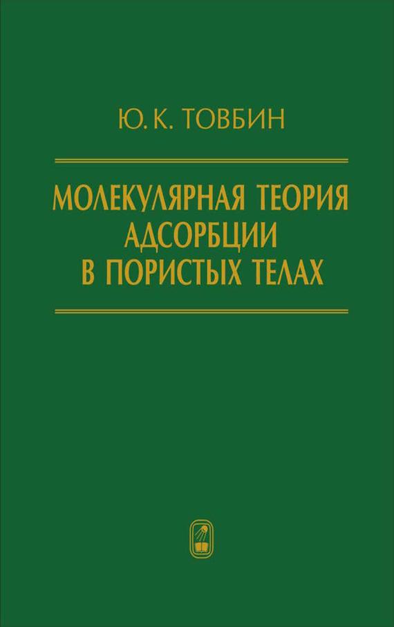 Возьмем книгу в руки 20/10/72/20107272.bin.dir/20107272.cover.jpg обложка