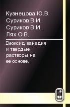 Юлия Кузнецова бесплатно